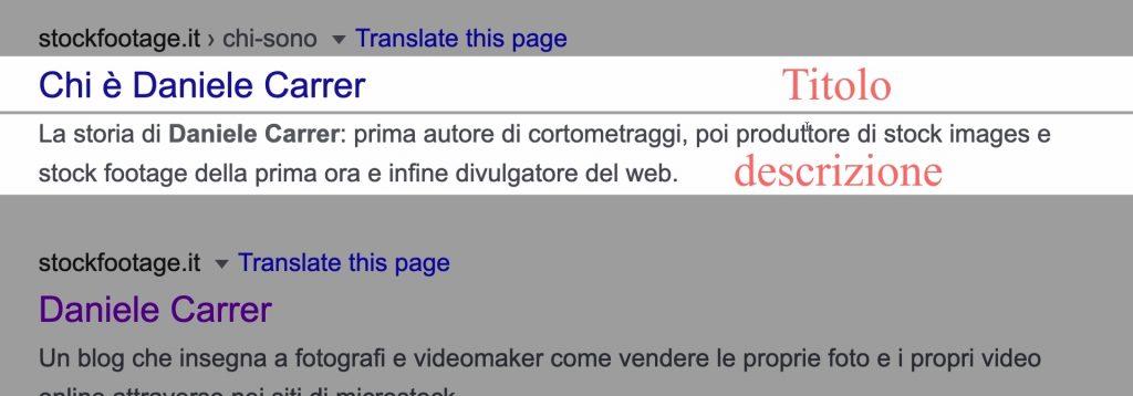 Interfaccia di Google